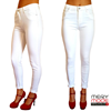 Immagine di Jeans donna super skinny Stilosella art. 7737